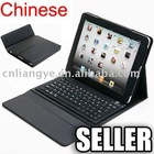 Leather Case with Built-in Bluetooth Keyboard For iPad 2 3 4