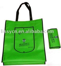 2012 PET non woven folding bag