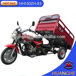 China three wheel motorcycle / cargo motorcycles (HH150ZH-B3)