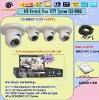 Hot sell IR CCTV dvr Camera Kit with 4ch LCD DVR