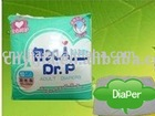 high quality adult baby print diapers in blue