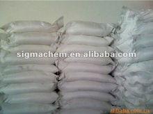 2012 food Grade Fumaric Acid/industrial fumaric acid