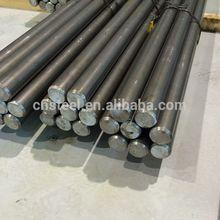 1040 carbon steel round bar