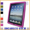 Smooth style for IPAD 2 CASE with silicone material