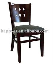 pu dining chair