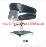 high quality hydraulic make up chair huifeng XL-1004