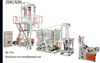 SJ-P Plastic PE Film Blowing Machine with Gravure Printing machinet