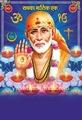 3d hindou dieuindien photos