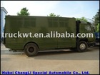 heavy special military vehicle