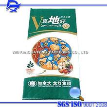 BOPP woven plastic raschel sacks 25/40/50kg for animal materials/ seed,feed,sugar,salt,flour etc