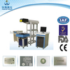 3D Dynamic Laser Marking and Engraving Machine for leather