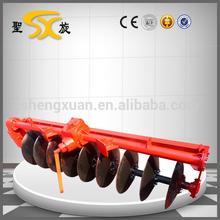 swamp disc plough,suitable for 60-80hp tractors,0.5ha/h