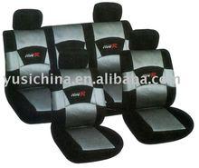 jacquard matching car seat cover