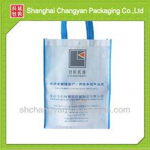 non woven cheap shopping bag gift bag(promotion)(NW-318)