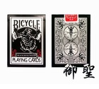 Bicycle Brand Poker Playing Cards - Black Deck Tigers Series