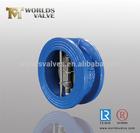 silent EN558 potable water pipe wafer check valve