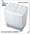 7.2kg twin tub washer machine