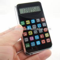 8 digits Iphone shape calculator