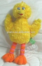 2012 Lovely Stuffed Sesame Street Yellow Bird