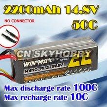 airplane battery 2200mAh 14.8V 50C Lipo Akku -1224650