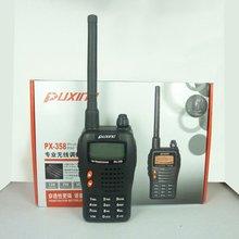 PX-359 VHF Or UHF Handheld Mobile Radio