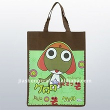 2012 new design plastic gift bag