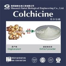 Natural white powder 98% Colchicine