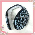 Leopard Print Winter Ear Muff
