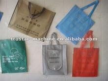 2012 New automatic Nonwoven Bag Making machine