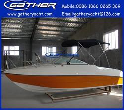 5.5m cabin boat