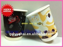 808 custom printed disposable paper cup
