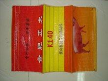 color film woven bag