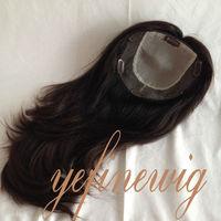 High Quality Mongolian Hair Full Handtied Human Hair Topper Wig