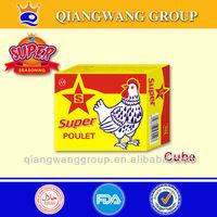 Muslim Halal Chicken Cooking Seasoning 11g/pc 8g/pc 4g/pc 10g/pc 5g/pc