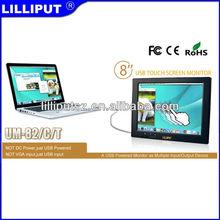 """Lilliput UM-82/C/T 8"""" mini usb touchscreen monitor"""