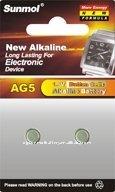 Akaline AG5 LR754 1.5V button cell