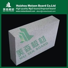 High quality fireproof insulation board