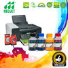 Compatible pigment ink for Lexmark 70/75/71(12A1970/12A1975/15M2971)