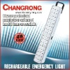 48pcs led portable light rechargeable