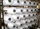 nylon 6 high tenacity DTY yarn