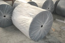 compound base felt USED FOR SBS/APP waterproof membrane