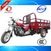 HY110ZH-XTZ 2 stroke three wheeler