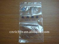 zipper freezer & storage 2 ton bags