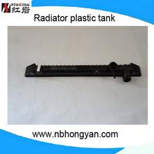 auto radiator plastic tankFor KIA , car auto parts for K-SERIE/PREG10