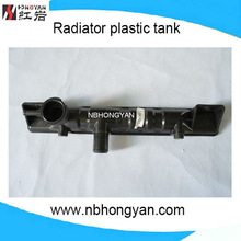Car Plastic Radiator Tank For DAIHATSU ,auto parts for charade,dpi:222