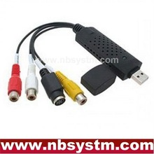 PC video adapter AV video input adapter with video recording editing software