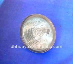 HALOGEN LAMP M16 with FLAT COVER