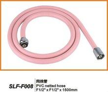 flexible pvc shower hose