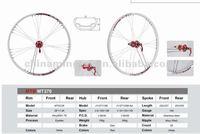 MTB Bicycle Wheel White powder coating alloy rim