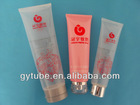 16003-R cosmetic sample packaging